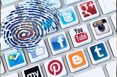 راه اندازی نخستین کلینیک اینترنتی ترک اعتیاد