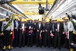 افتتاح بزرگترین کارخانه فولاد کشور در البرز  فضا برای سرمایه گذاری مهیاست