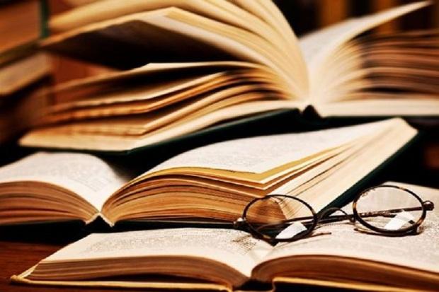 1984مجوز نشر کتاب در آذربایجان شرقی صادر شد
