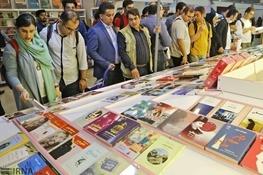 برپایی هشتمین نمایشگاه بینالمللی کتاب کردستان در سنندج