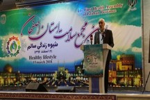 استاندار اصفهان: کشاورزی این استان با کمک صنایع احیا می شود