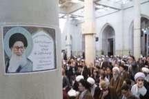 مراسم سالگرد ارتحال آیت الله گلپایگانی (ره) در قم برگزار شد