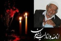 پدر شهیدان پورمحمد در دشتی بوشهر تشییع و خاکسپاری شد