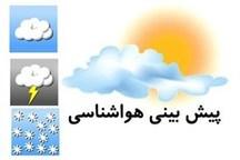 پیش بینی آسمانی صاف تا کمی ابری برای استان تهران طی سه روز آینده