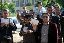 روز درخشش ملت؛ دموکراسی ایرانی در خاورمیانه