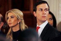 آیا ترامپ دختر و دامادش را از کاخ سفید اخراج می کند؟ واکنش دوستان عرب شان چه خواهد بود؟