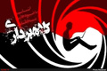 دستگیری اعضای یک  باند کلاهبرداری در گلستان