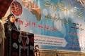 جشنواره شعر بومی محلی (هلت) در دهلران آغاز بکار کرد