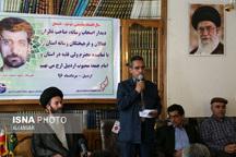 سازماندهی ایجاد اتاق اندیشهورزان و نویسندگان در استان اردبیل
