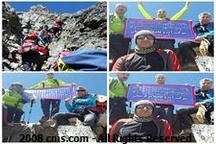 صعود کارکنان شرکت آبفای لرستان به قله ۴۸۰۰ متری علم کوه