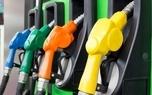 13 راهکار برای صرفه جویی در مصرف بنزین