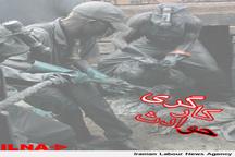 سقوط کارگر کرمانی  از ساختمان