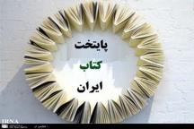 تلاش می کنیم تا کاکی پایتخت کتاب ایران شود