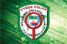 دستگیری عامل انتشار کلیپ صداهای عجیب در آسمان اصفهان