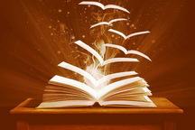 جشنواره ای برای ترویج زندگی اسلامی با محوریت کتاب