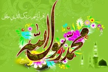 پیام تبریک فرماندار رشت بمناسبت مبعث حضرت رسول اکرم(ص)