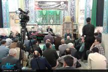مجلس ترحیم نوه شیخ عباس قمی(ره) برگزار شد