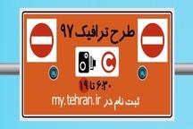 پنجشنبه های اسفند ماه طرح ترافیک تهران اجرا می شود