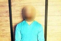 کلاهبردار جذب مدرس برای تدریس در آموزشگاه دستگیر شد