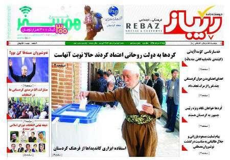 ابراهیم دلاوری خبرنگار پیشکسوت نمادی دیگر از مظلومیت فرهنگ و رسانه در کردستان