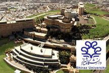 دانشگاه شیراز به عنوان بهترین دانشگاه جامع ایران در سال 2017 معرفی شد