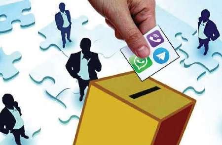 موضوع های انتخاباتی مورد توجه کاربران شبکه های اجتماعی(13 اردیبهشت)