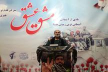 معاون سیاسی سپاه :هدف دشمن در جریان نفوذ تغییر باورهای مردم است