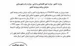 اختصاص 2500 میلیارد ریال برای بازسازی تأسیسات زیربنایی مناطق زلزلهزده کرمانشاه