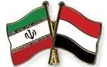 نشست ایران، انصارالله یمن و سفرای 4 کشور اروپایی در تهران