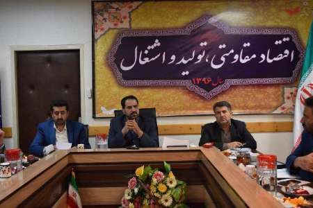 فرماندار:  قانونگرایی در صدر برنامه های هیات های اجرایی انتخابات در اصفهان است