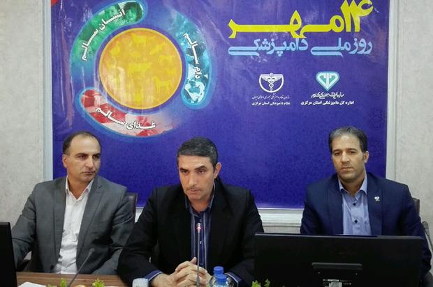 نهاده های دام و طیور در استان مرکزی ذخیره سازی شد