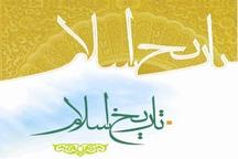 راهاندازی شعبهی «انجمن ایرانی تاریخ اسلام» در آذربایجانشرقی