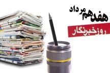 شهرداری دیلم از خبرنگاران تجلیل کرد