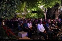 شب شعر شیراز برگزار شد
