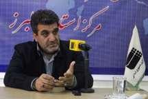 بررسی اعتراض های داوطلبان  پنجمین دوره انتخابات شوراهای اسلامی البرز