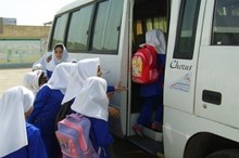 شرکت خدماتی سرویس مدارس در گناوه فعال شود