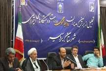 مشاور رسانه ای استاندار کرمان:مهمترین کالا را رسانه ها تولید میکنند