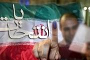 آخرین وضعیت تبلیغات انتخابات ریاست جمهوری در خراسان شمالی