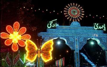 برگزاری جشن نیمه شعبان متناسب با شئونات دینی و اسلامی باشد