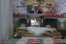 یادواره 110 شهید شهرستان چایپاره برگزار شد