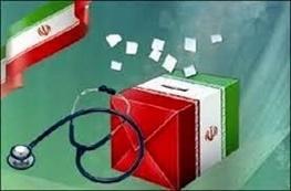 اعلام نتایج اولیه انتخابات نظام پزشکی شهرستان ارومیه