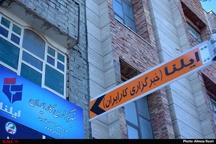 فردا دفتر نمایندگی خبرگزاری ایلنا در قزوین راهاندازی میشود