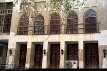 شورای بوشهر از طرحهای سرمایهگذاری حمایت می کند