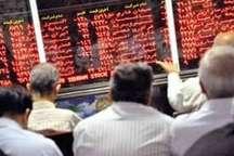 معاملات بورس همدان هشت درصد افزایش داشته است