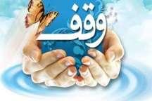 هشت موقوفه درنوشهر وچالوس به ارزش800 میلیارد ریال احقاق حق شد