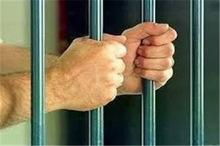 مشکل خانوادگی عامل حبس 66 زندانی مالی در آذربایجان غربی است