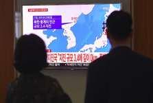 باز هم آزمایش هسته ای کره شمالی؟
