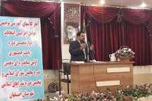 فرماندار اصفهان: روند برگزاری انتخابات باید با بی طرفی انجام شود