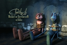 فیلم 'راز پروانه ها' از آذربایجانشرقی به جشنواره بلغارستان راه یافت
