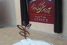 پوستر سومین جشنواره موسیقی کودک و نوجوان در بوکان رونمایی شد